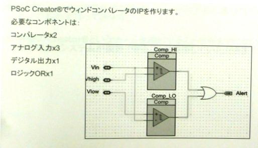 P1080827-520-1.JPG